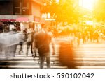 abstract background of people... | Shutterstock . vector #590102042