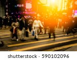 abstract background of people... | Shutterstock . vector #590102096