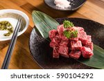 diced beef cubes ready for... | Shutterstock . vector #590104292