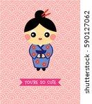cute kimono girl vector | Shutterstock .eps vector #590127062