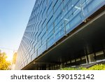 close up of modern office... | Shutterstock . vector #590152142