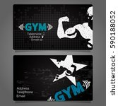 business card gym and fitness... | Shutterstock .eps vector #590188052