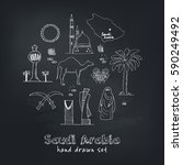handdrawn illustration of saudi ... | Shutterstock .eps vector #590249492