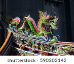 Taiwanese Temple Dragon   High...