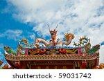 the dragon of joss house | Shutterstock . vector #59031742