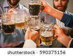group of friends enjoying... | Shutterstock . vector #590375156