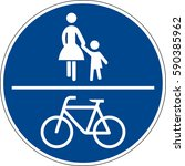 Joint Pedestrian And Cycle Pat...