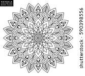 flower mandala. vintage... | Shutterstock .eps vector #590398556