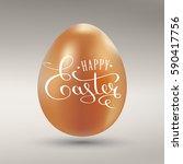 happy easter calligraphy...   Shutterstock .eps vector #590417756