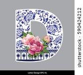 vector of peony flower on ... | Shutterstock .eps vector #590424212