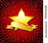 gold star and gold flag. vector. | Shutterstock .eps vector #59045680