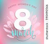 international women's day.... | Shutterstock .eps vector #590490566