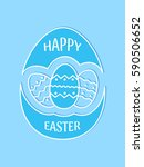 happy easter logo  emblem  icon ... | Shutterstock .eps vector #590506652