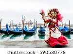 beautiful mask with gondolas... | Shutterstock . vector #590530778