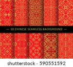 chinese seamless background... | Shutterstock .eps vector #590551592