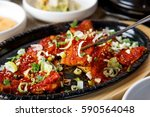 hwangtae gui is korean style... | Shutterstock . vector #590564048