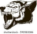 vector illustration head... | Shutterstock .eps vector #590583386