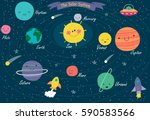 the solar system. vector... | Shutterstock .eps vector #590583566