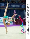 Small photo of MOSCOW - Feb 19: Averina Arina acts at Rhythmic Gymnastics Grand Prix , in Moscow on February 19, 2017