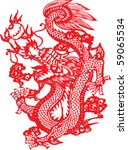 vector of traditional chinese... | Shutterstock .eps vector #59065534