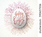happy easter lettering on the... | Shutterstock .eps vector #590657036