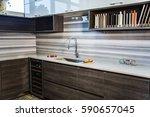 stone gray worktop with brown... | Shutterstock . vector #590657045