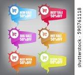 web sale banner | Shutterstock .eps vector #590761118