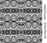engraving pattern. the... | Shutterstock .eps vector #590765582