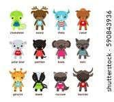 cartoon moose or deer  baby... | Shutterstock .eps vector #590843936