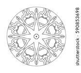 hand drawn mandalas. decorative ... | Shutterstock .eps vector #590853698