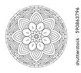 hand drawn mandalas. decorative ... | Shutterstock .eps vector #590863796