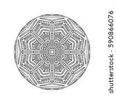 hand drawn mandalas. decorative ... | Shutterstock .eps vector #590866076