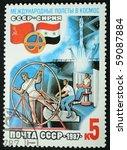 ussr   circa 1987  a stamp...   Shutterstock . vector #59087884