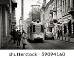 iasi  romania   april 17  trams ... | Shutterstock . vector #59094160