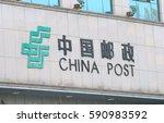 Guilin China   November 16 ...
