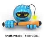 Toy - stock photo