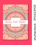 mandala vintage template card... | Shutterstock .eps vector #591015935