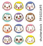 cat heads emoticons vector set | Shutterstock .eps vector #591021695
