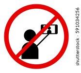 no selfie sticks. do not use... | Shutterstock . vector #591034256