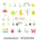 spring icons set. spring garden ...