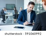 job interview  businessman... | Shutterstock . vector #591060992