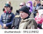 shymkent  kazakhstan   february ...   Shutterstock . vector #591119852