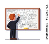 business man teacher standing... | Shutterstock .eps vector #591268766