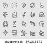 music festival line icon | Shutterstock .eps vector #591318872