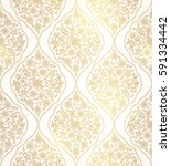 Vintage design element in Eastern style. Vector seamless pattern with floral ornament. Ornamental lace tracery. Golden ornate illustration for wallpaper. Traditional arabic decor, premium ornament.