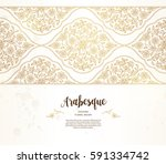 vector vintage decor  ornate... | Shutterstock .eps vector #591334742