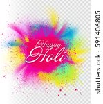 template design for colorful... | Shutterstock .eps vector #591406805