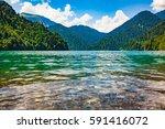 ritsa lake  abkhazia. beautiful ... | Shutterstock . vector #591416072