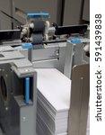 digital printing | Shutterstock . vector #591439838