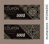 two gift vouchers in luxury... | Shutterstock .eps vector #591446342